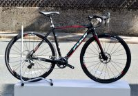 crossbike_fuji_nuernberg_fuerth_erlangen_01